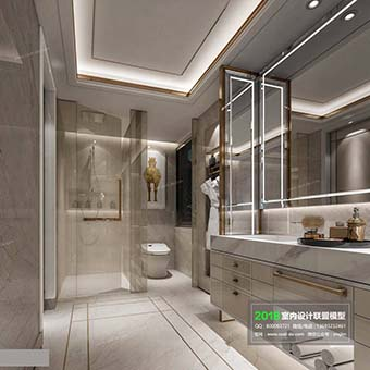 Sell Bath room collection