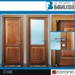 Door  download 3dmodel free 3d model  Maxbrute 96