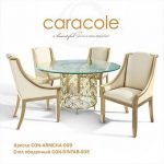 Caracole dining set Table & chair 296