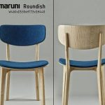Roundish_Chair_Maruni  ghế 176