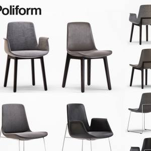 POLIFORM VENTURA CHAIR 3dskymodel -Download 3dmodel- Free 3d Models   286