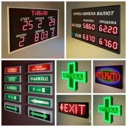 electronic  LED  boards and annunciators 3d model Download Maxbrute Furniture Visualization