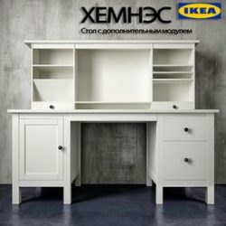 Ikea Hemnes table 3d model Download Maxbrute Furniture Visualization