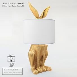 Gilded Hare Lamp Ensemble 3d model Download Maxbrute Furniture Visualization